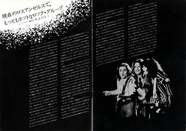 P10-11 by Cato in VAN HALEN 1978 TOUR BOOK