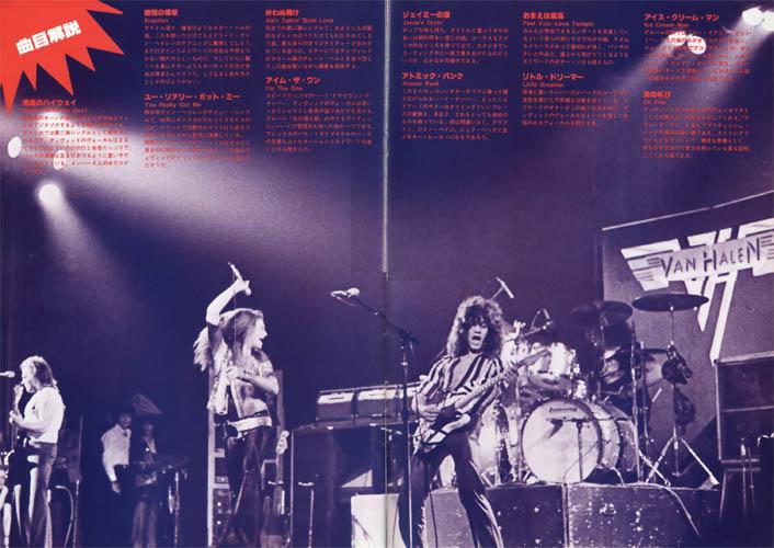 P24-25 by Cato in VAN HALEN 1978 TOUR BOOK