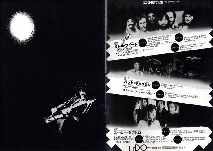 P26-27 by Cato in VAN HALEN 1978 TOUR BOOK