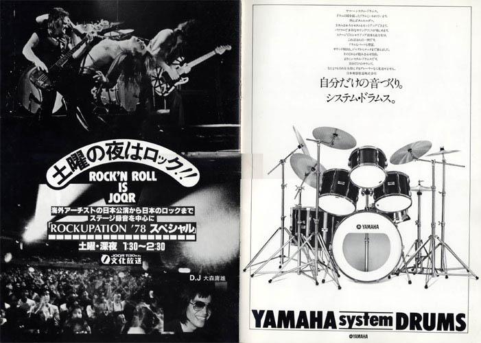 P28-29 by Cato in VAN HALEN 1978 TOUR BOOK