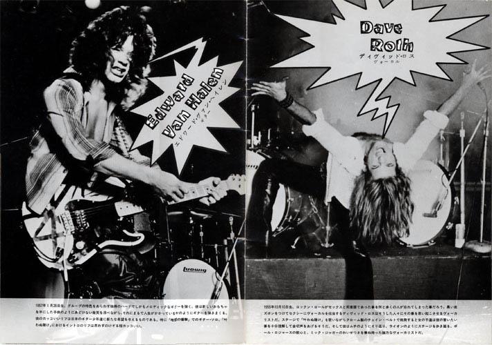 P04-05 by Cato in VAN HALEN 1978 TOUR BOOK