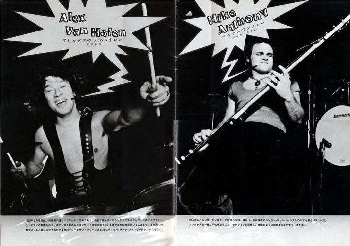 P06-07 by Cato in VAN HALEN 1978 TOUR BOOK