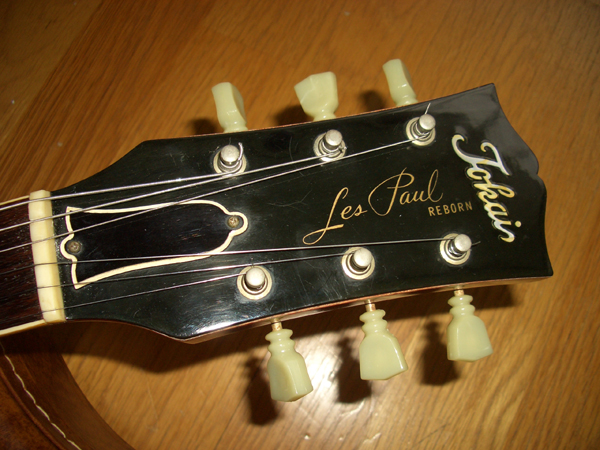 Tokai Les Paul Reborn Ls-100 (3) by Cato in Cato's unbelievably great gear collection